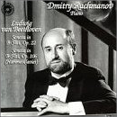 Front cover - Beethoven recording  by Dmitry Rachmanov