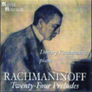 Front cover - Rachmaninov 24 Preludes recording  by Dmitry Rachmanov